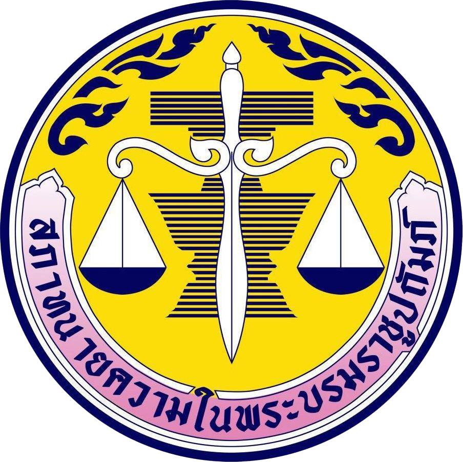 lawyer-council-of-thailand-transparent